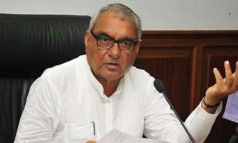 Ex-Haryana CM Bhupinder Singh Hooda Denies any Land Scam During his Tenure