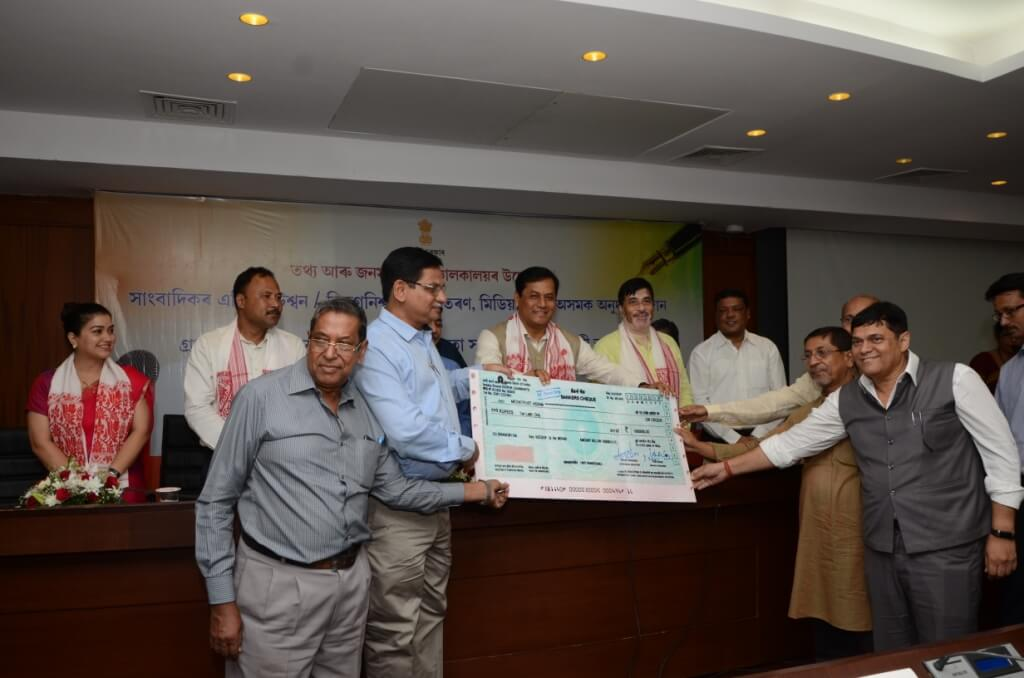 CM Sarbananda Sonowal presents Rs 10 lakh to Media Trust