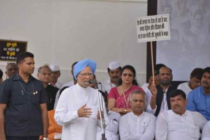 Left, SP, BSP Skip Delhi March, But Congress Insists Opposition is United