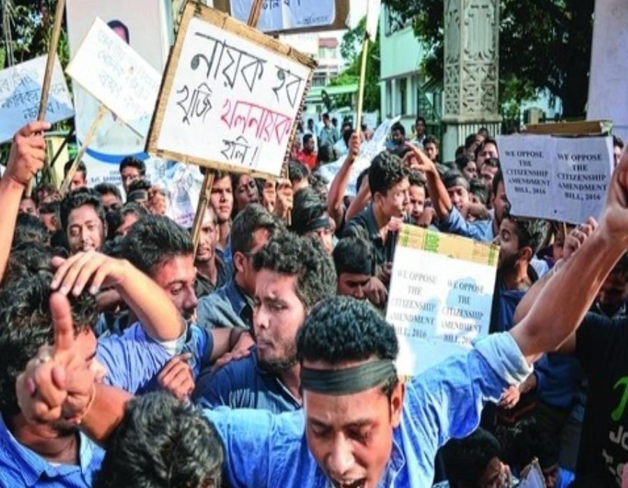 Brahmaputra Boat Tragedy: Cotton University Students Stage Protest, Demand Better Services