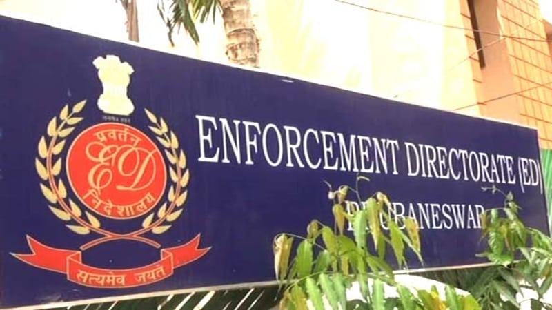 Enforcement Directorate Attaches Jharkhand Ex-Ministers House In Ranchi