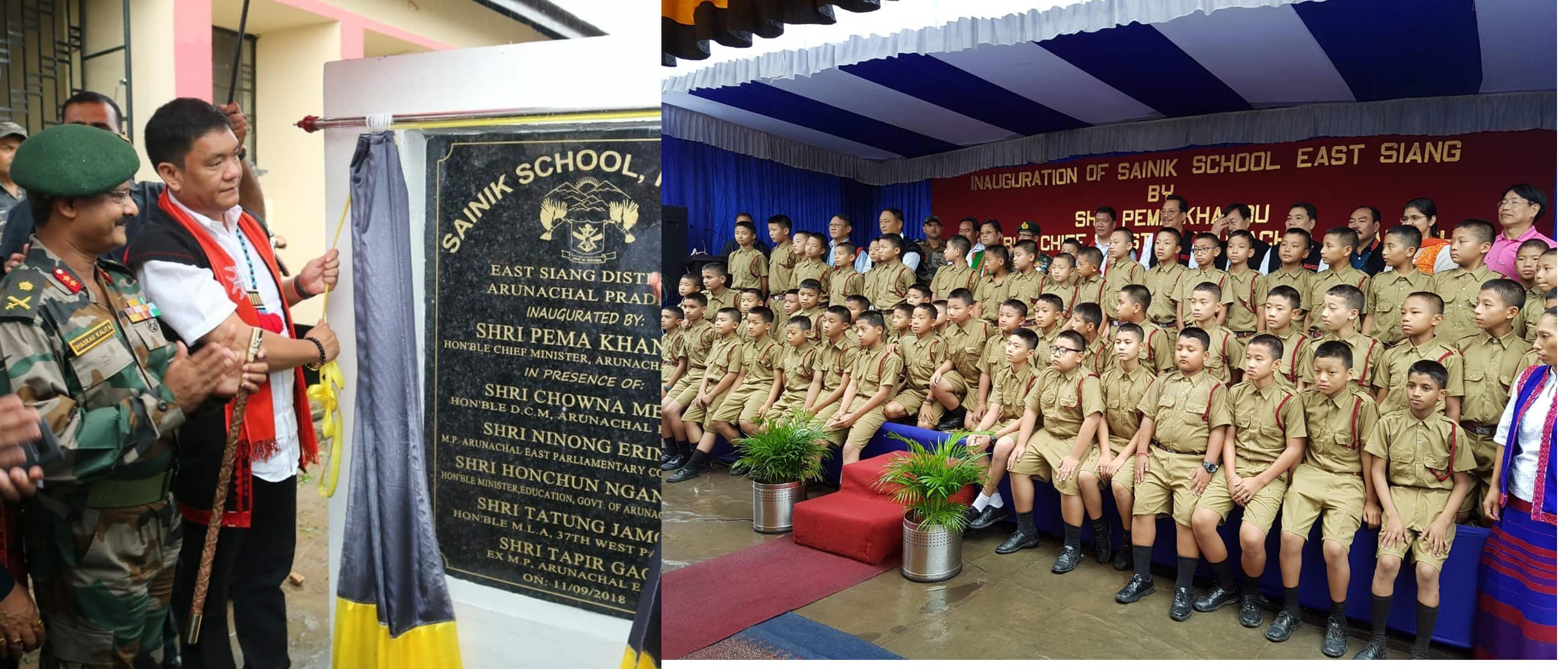 First Sainik School of Arunachal inaugurated