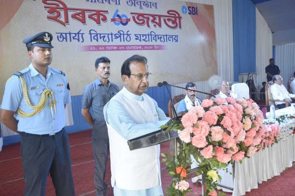 Purpose of education should be to  hone productive citizens: Assam Governor