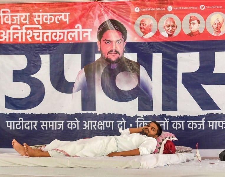 Hardik Patel Breaks fast, won't Care if Dubbed 'Anti-National'