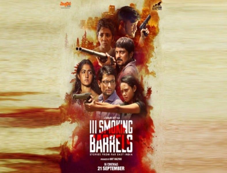III Smoking Barrels - India's first truly multilingual film