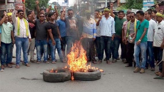 Indian Journalist Union Stages Protest in Bongaigaon