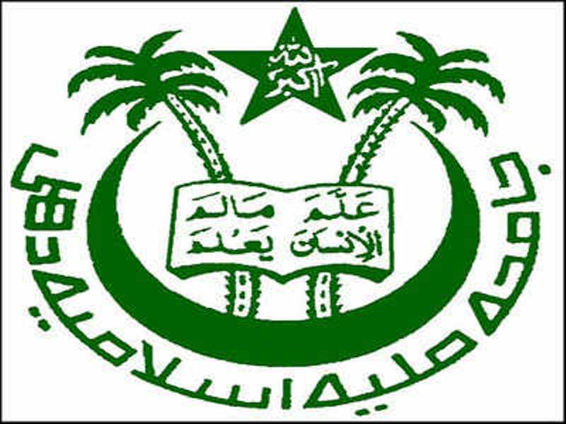 JMI Jobs 2018 for Research Assistant Vacancy