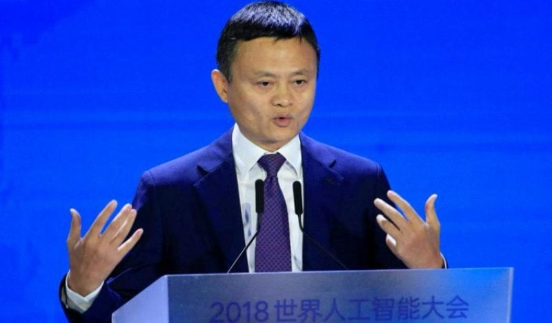 Trade Should be Propeller of Peace: Alibaba chairman Jack Ma