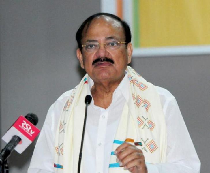 Mahatma Gandhi led a bloodless revolution: Vice President M Venkaiah Naidu