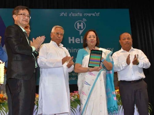 Multitasking Mobile App Launched in Manipur by Governor of the State