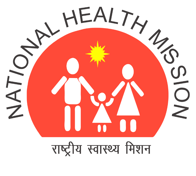 National Health Mission Chhattisgarh Jobs 2018 for District Manager Vacancy