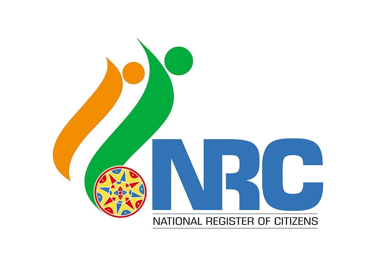 1964-Janagusthi Suraksha Samitee (JSS) reiterates  inclusion in NRC list
