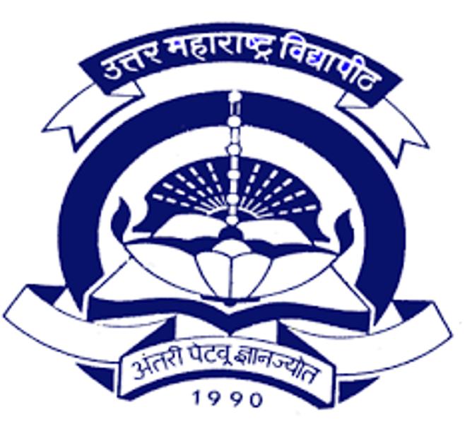North Maharashtra University Jobs 2018 for Project Fellow Vacancy