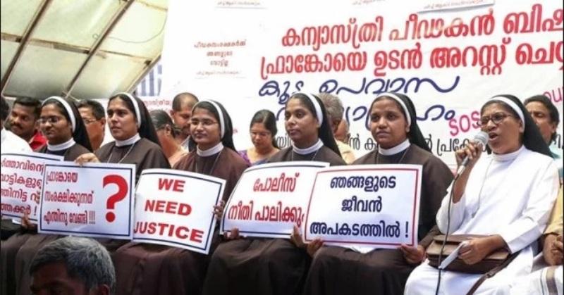 Kerala Nuns Oppose Crime Branch Probe Into Bishop Abuse Case