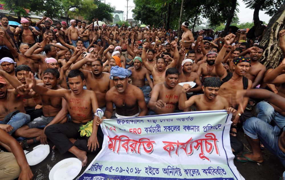 GVK (EMRI) 102, 108 Mrityunjoy Employees' Strike Continues