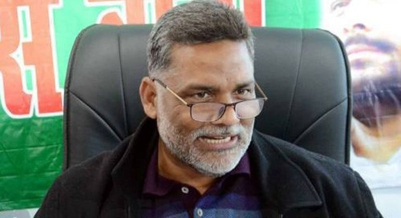 Will Bring Bill on Crime Against Women: Pappu Yadav