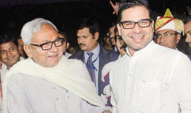 Political Strategist Prashant Kishor Joins Nitish Kumars JD(U)