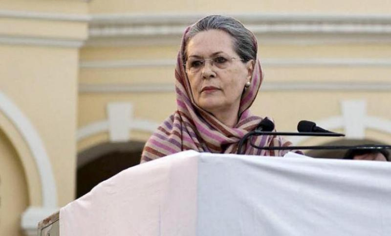 National Advisory Council (NAC) Under Sonia Gandhi Supported Maoism: BJP