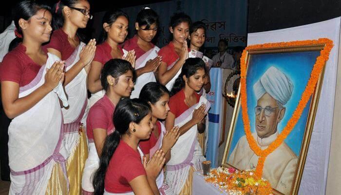 Teachers' Day Celebrated in Assam