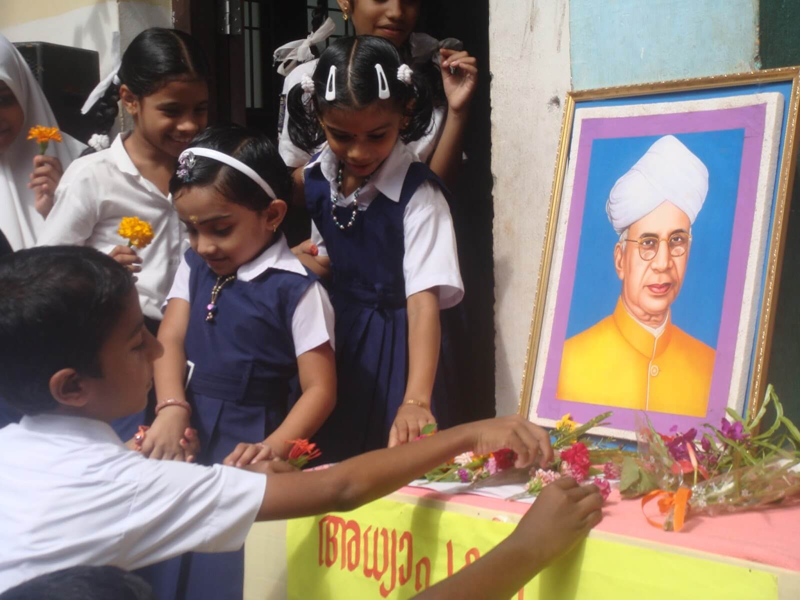 Teachers Day 2018: A day to Commemorate Dr. Sarvepalli Radhakrishnan