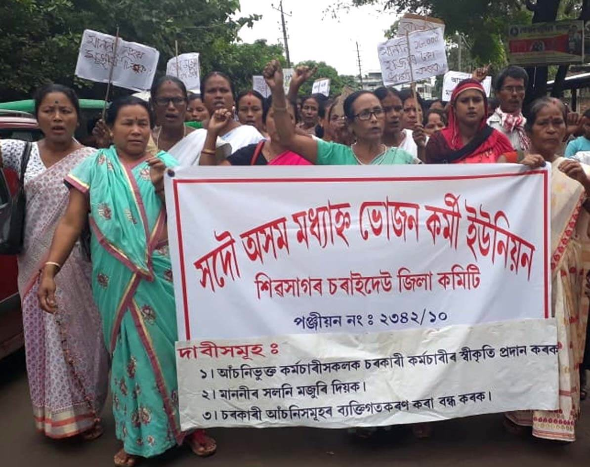 Thousands of midday meal workers stage protest, Golaghat