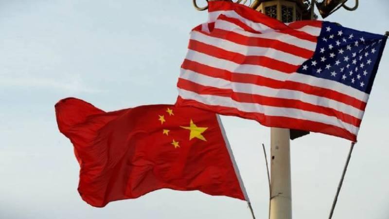 US-China Trade War Escalates: Beijing Raises Tariff, Accuses Washington of Bullying