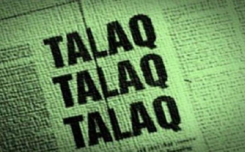 Triple Talaq Ordinance Murder of Democracy, Should be Withdrawn: AIMPLB