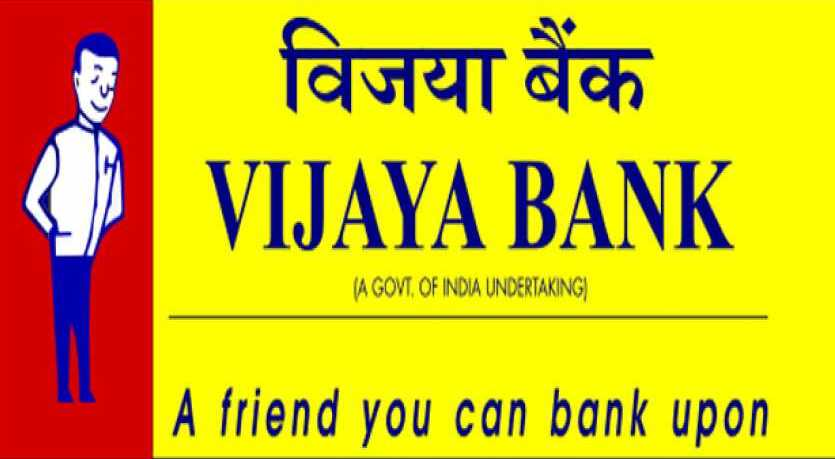VIJAYA BANK - Recruitment of Probationary Assistant Manager (Credit) in General Banking Stream - 2018