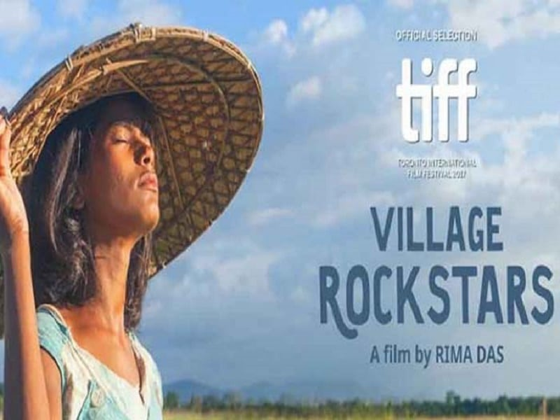 Village Rockstars: Assam Govt announces Rs 50 lakh aid for the films promotion