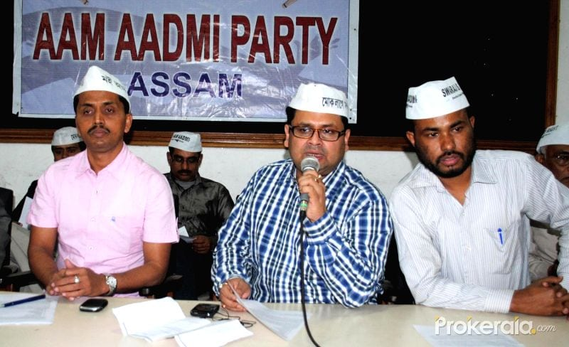 Education Sector Failing to Deliver: Aaam Aaadmi Party (AAP)