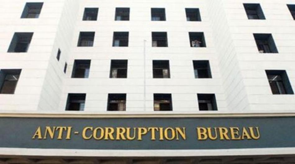 Directorate of Vigilance & Anti Corruption arrests Forest Beat Officer for taking bribe