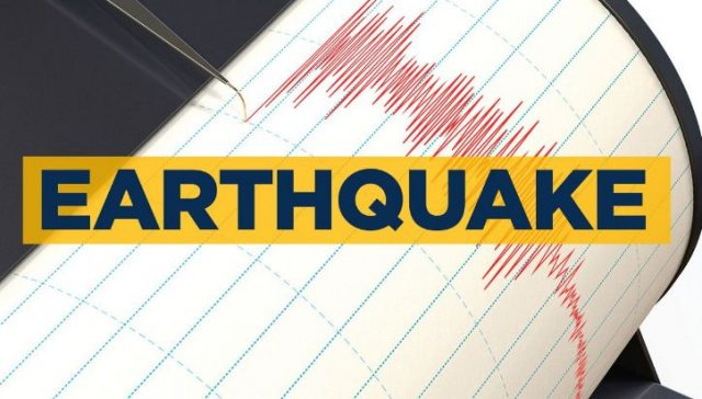 Mild earthquake recorded at Barak Valley in Silchar