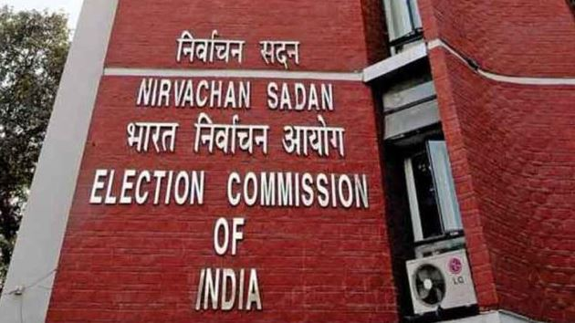 Election Commission to provide pick-up, drop facility to disabled voters