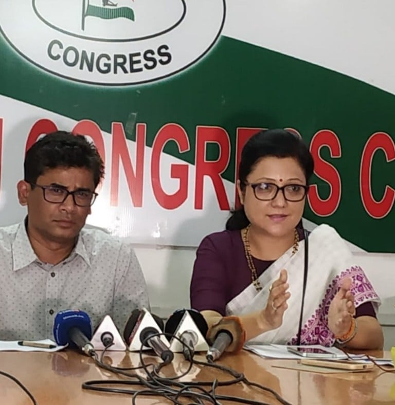 BJP Workers Impersonating themselves as 'Journalists' call-up Assam Congress leaders to fabricate Hate News: Bobbeeta Sharma