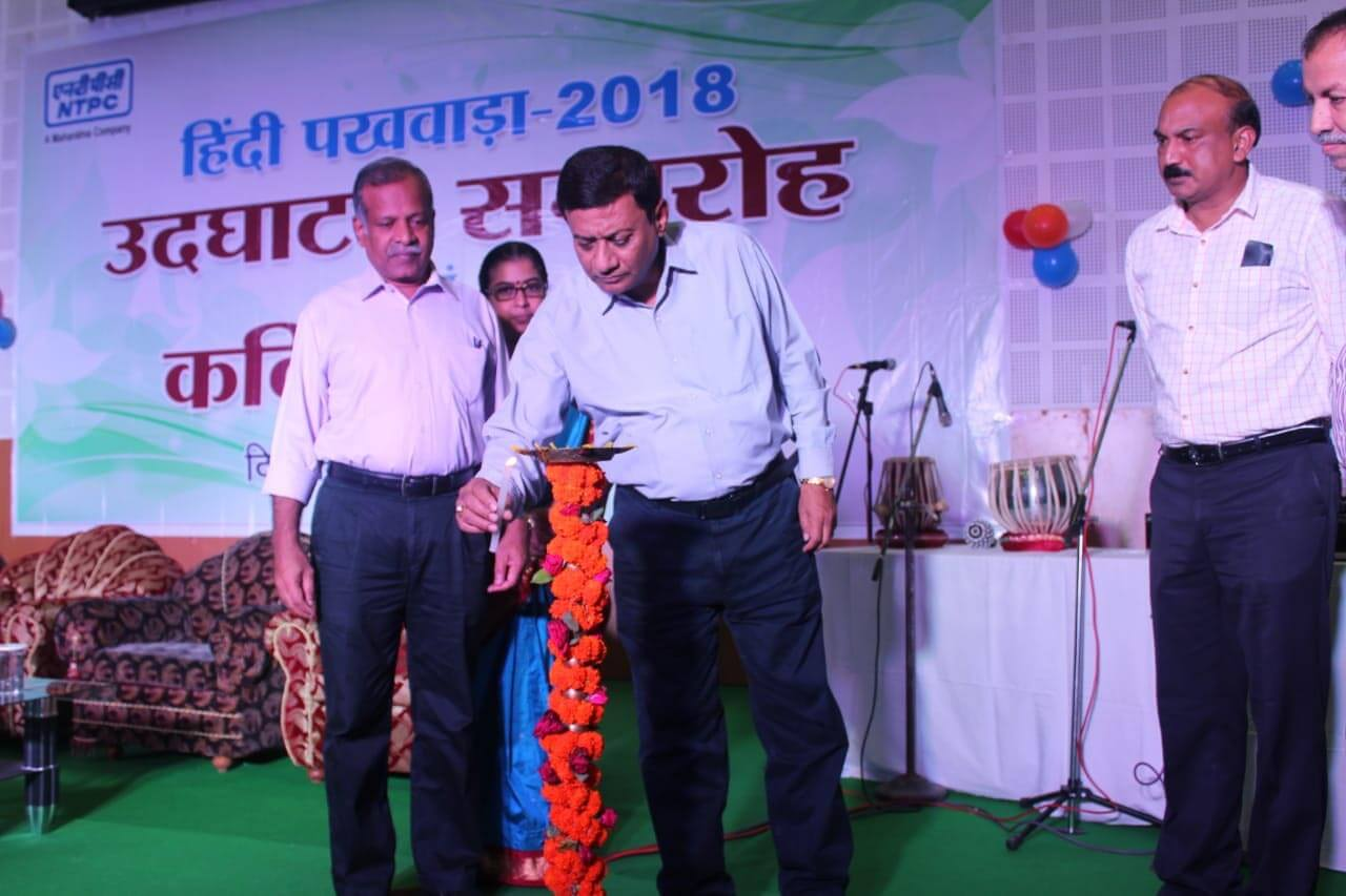 Hindi Pakhwada celebrated at NTPC Bongaigaon