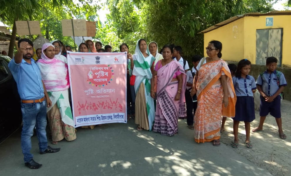 Memorial Committee Joins Hand with Social Welfare Department in Dhubri District