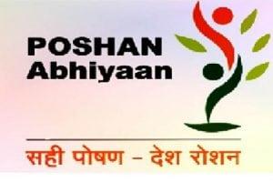Poshan Abhiyaan