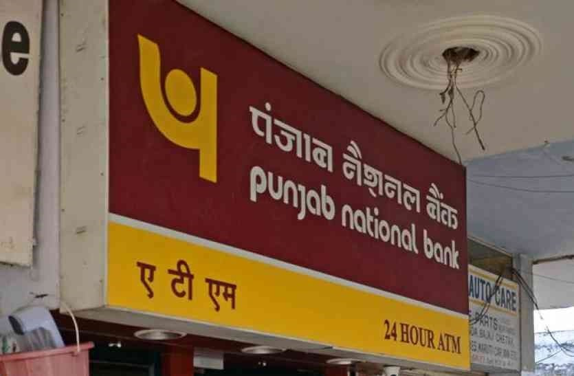 Punjab National Bank Sets Recovery Target Of Rs 10K Crore for Q4