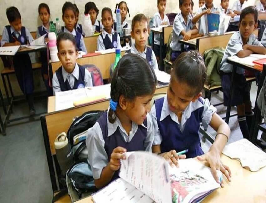 20 schools merged in Kamrup metro district