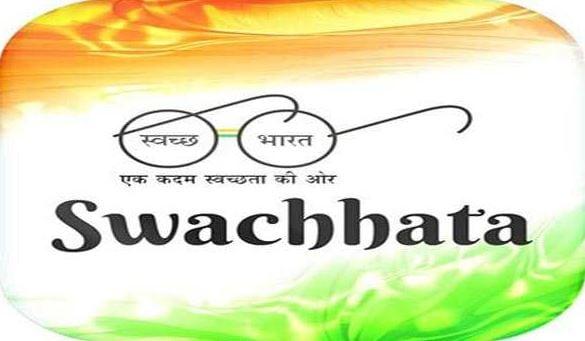 Hailakandi bags second position in State's Swachhta Darpan rankings