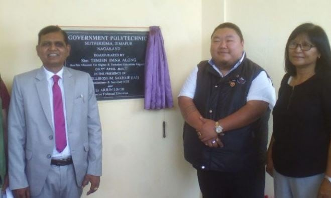 Nagaland aiming to be educational hub: State to Centre