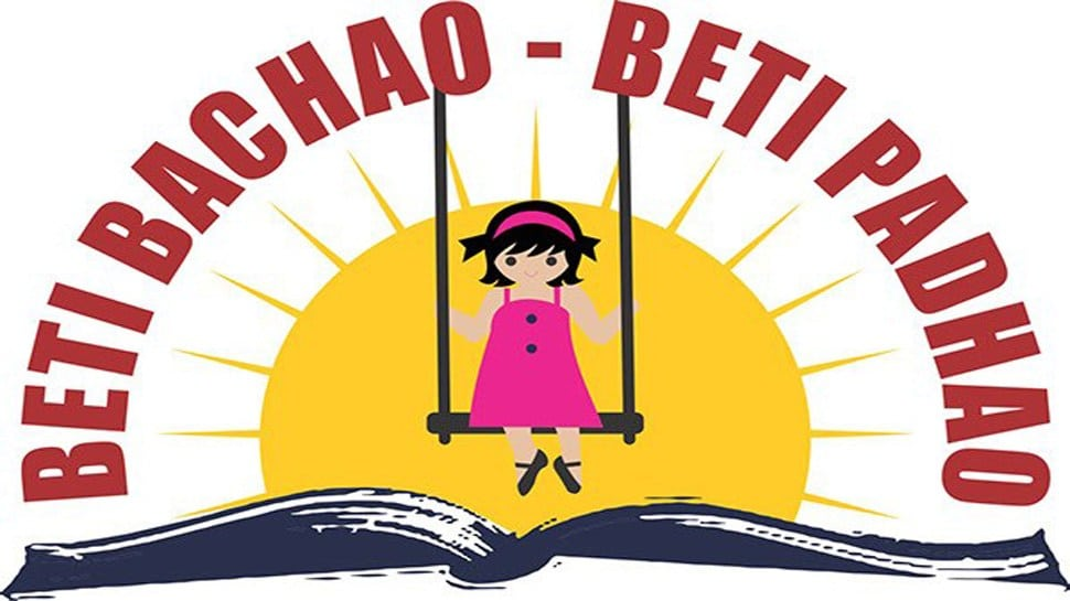 Programme on 'Beti Bachao Beti Padhao' held in Shillong