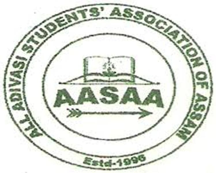 17th Annual Adivasi Mahasabha under the aegis of AASAA postponed
