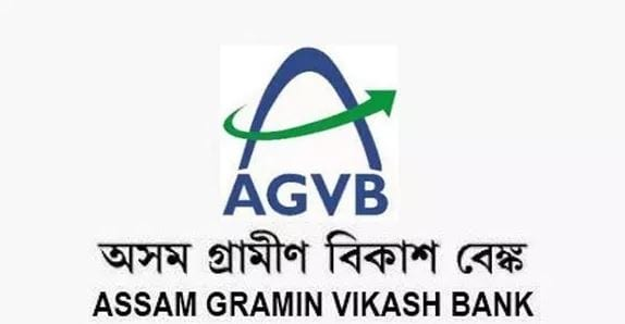 Assam Gramin Vikash Bank Customers Unable to Transact Money at Customer Service Point