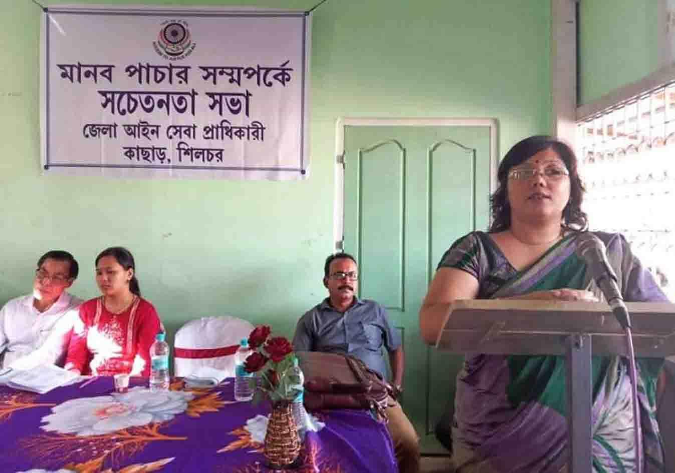 Awareness Programme on Human Trafficking, Silchar