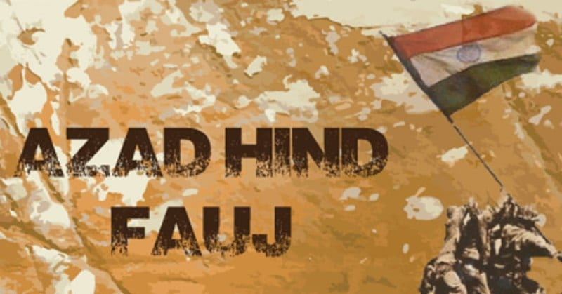 75th foundation day of Azad Hind Fauj Observed