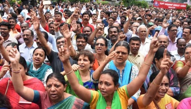 Country Wide Protest Against Merger of 3 Nationalised Banks