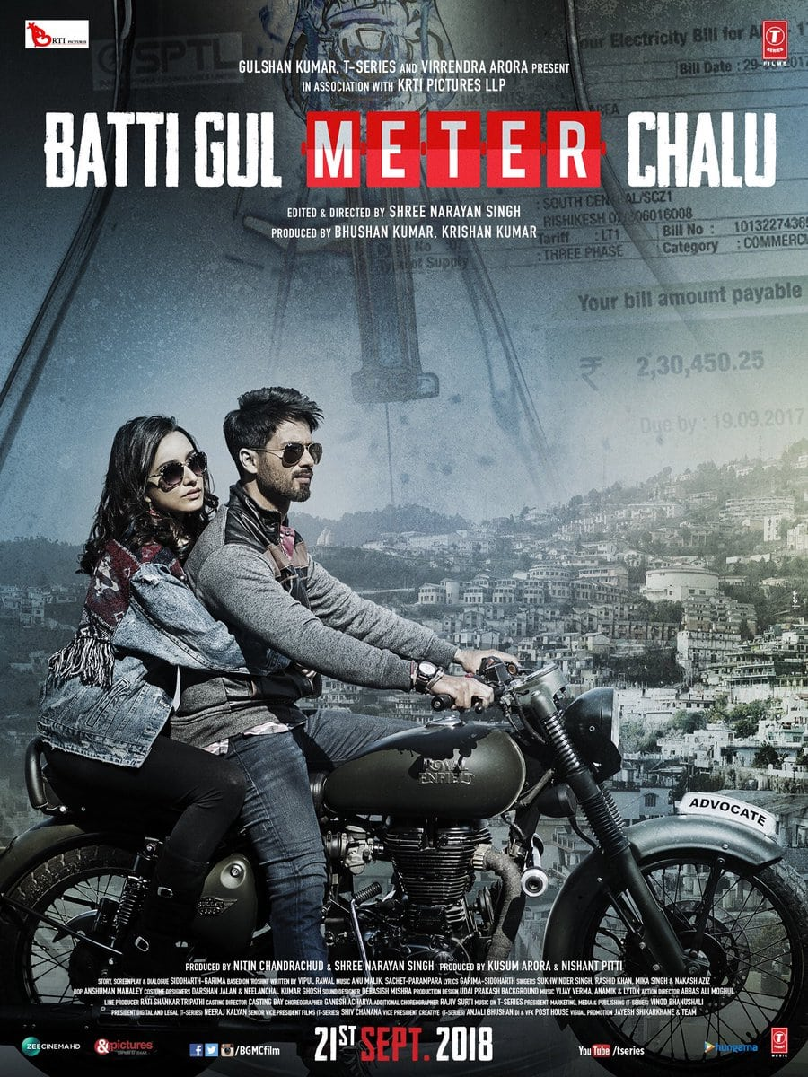 'Batti Gul Meter Chalu'