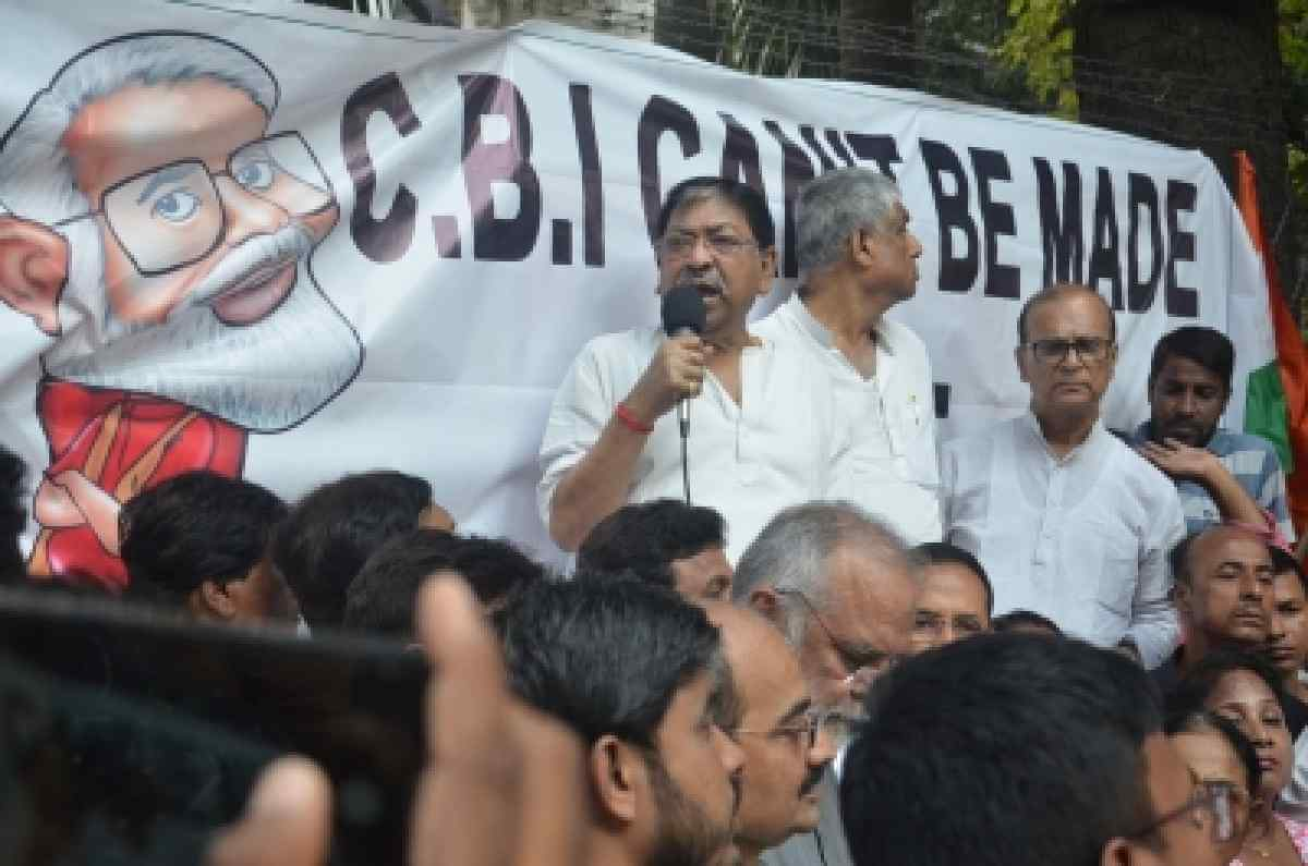 Bengal Congress protests outside CBI office