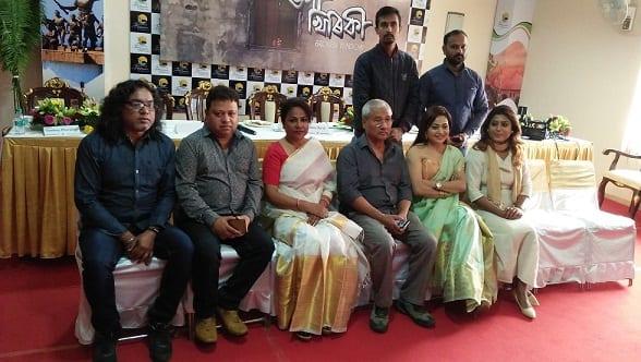 Music of 'Bhoga Khirikee' Released